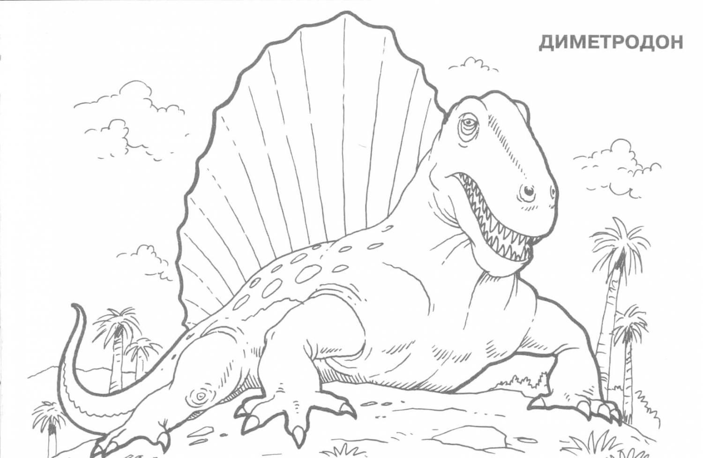 Раскраска динозавра для детей